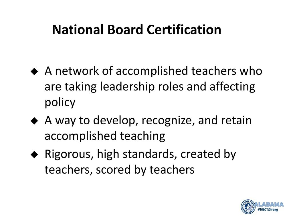 National Board Certification You Can Do It Ppt Download