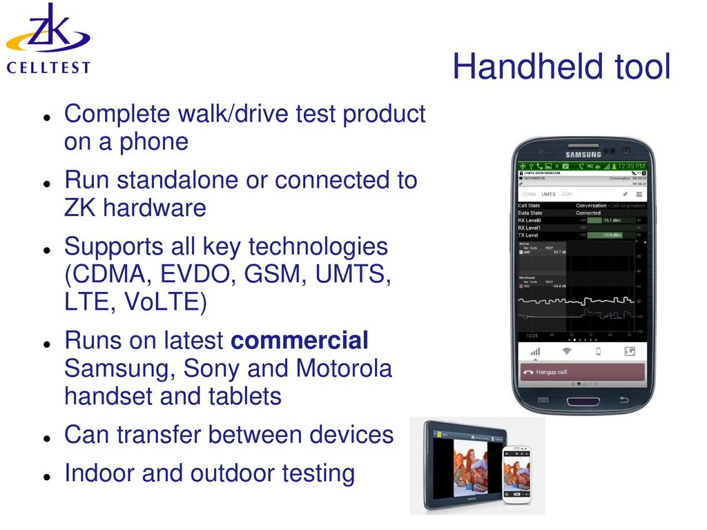 Walk/Drive test product on your phone! - ppt download