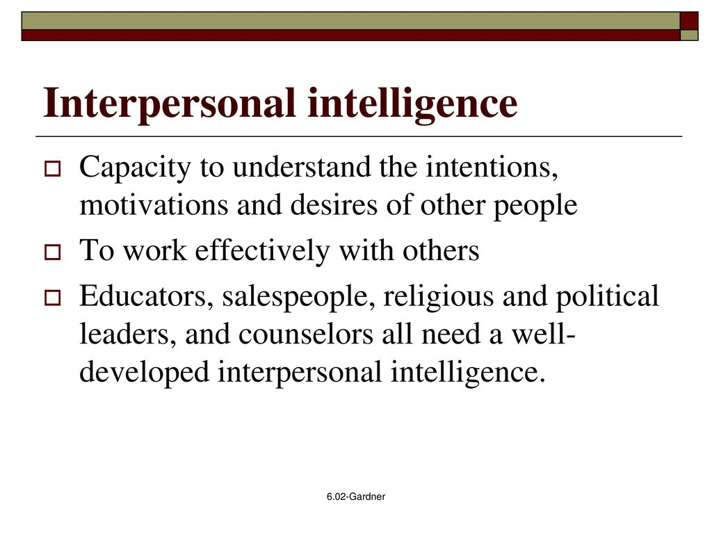 gardners interpersonal intelligence