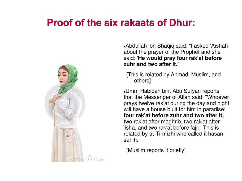 The Sunnah Rakaats of Dhur - ppt download