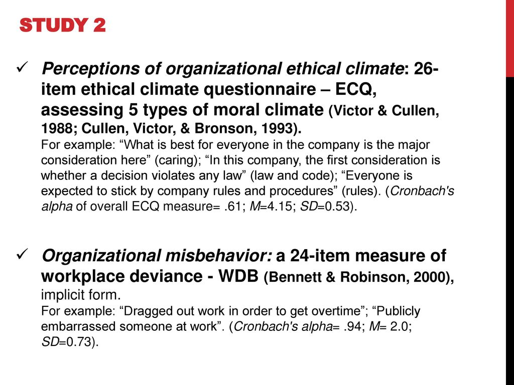 5 types of ethical climate