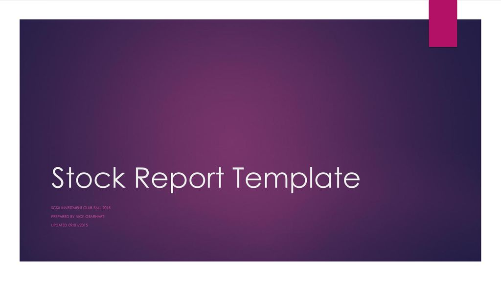 stock report template scsu investment club fall ppt download