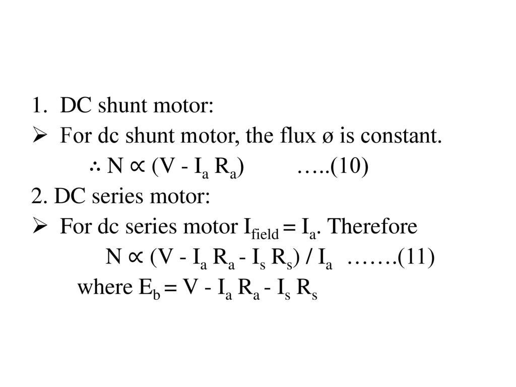 Dc Motor Ppt Download Shunt Wiring Diagram 34
