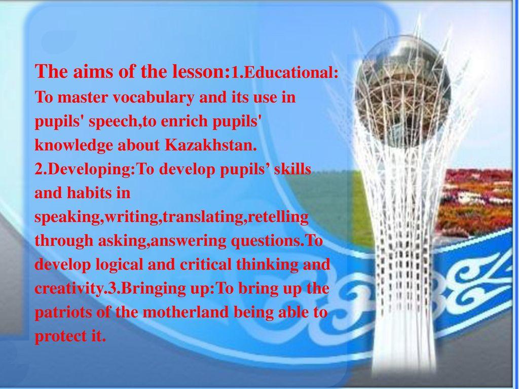 essay kazakhstan is my motherland