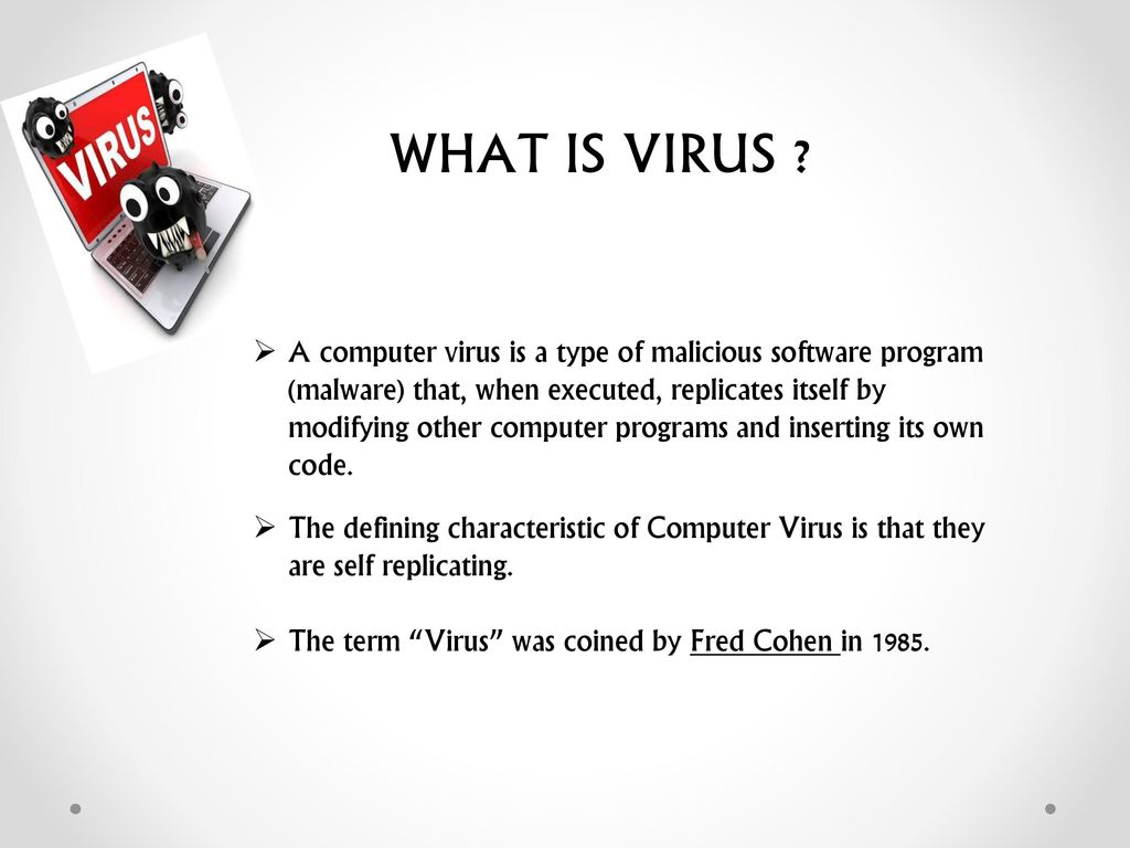 How to remove virus from computer ? - ppt download