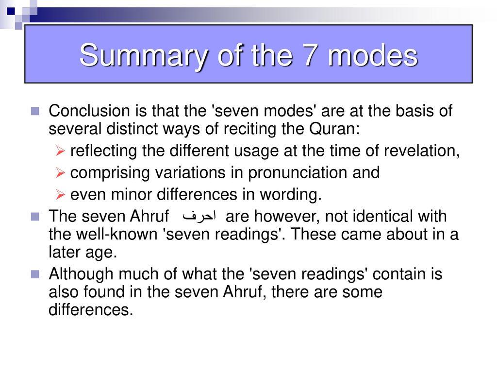 Ulum Al-Quran علوم القران - ppt download