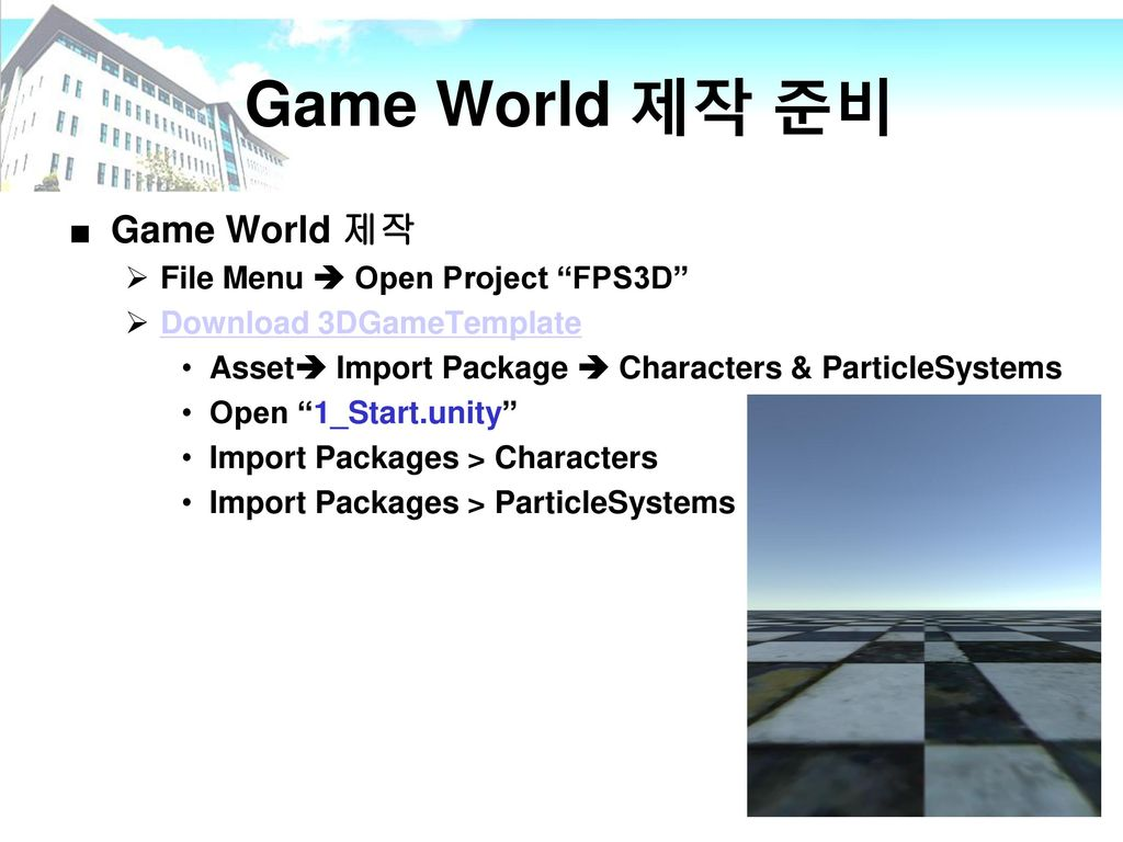 First Person Shooter Project - ppt download