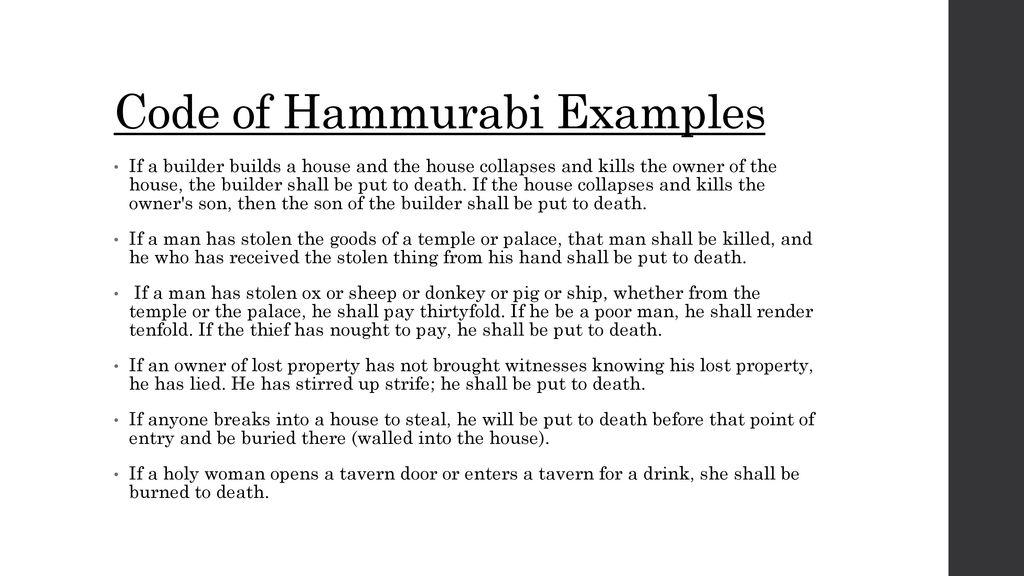 code of hammurabi examples
