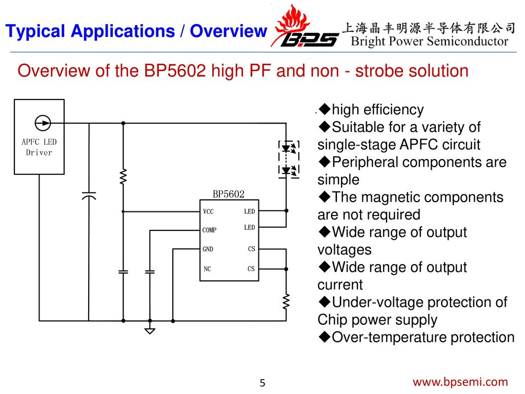 Bp560x System Application Notes Ppt Download Solid State 555 Ic Stroboscope 5 Typical Applications Overview