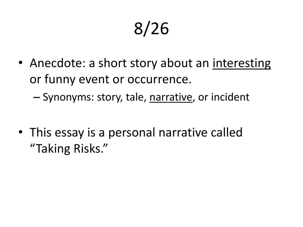 funny personal narrative stories