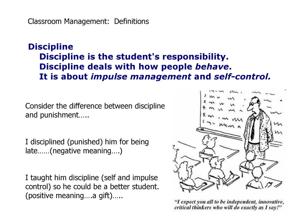 what is the difference between classroom management and discipline