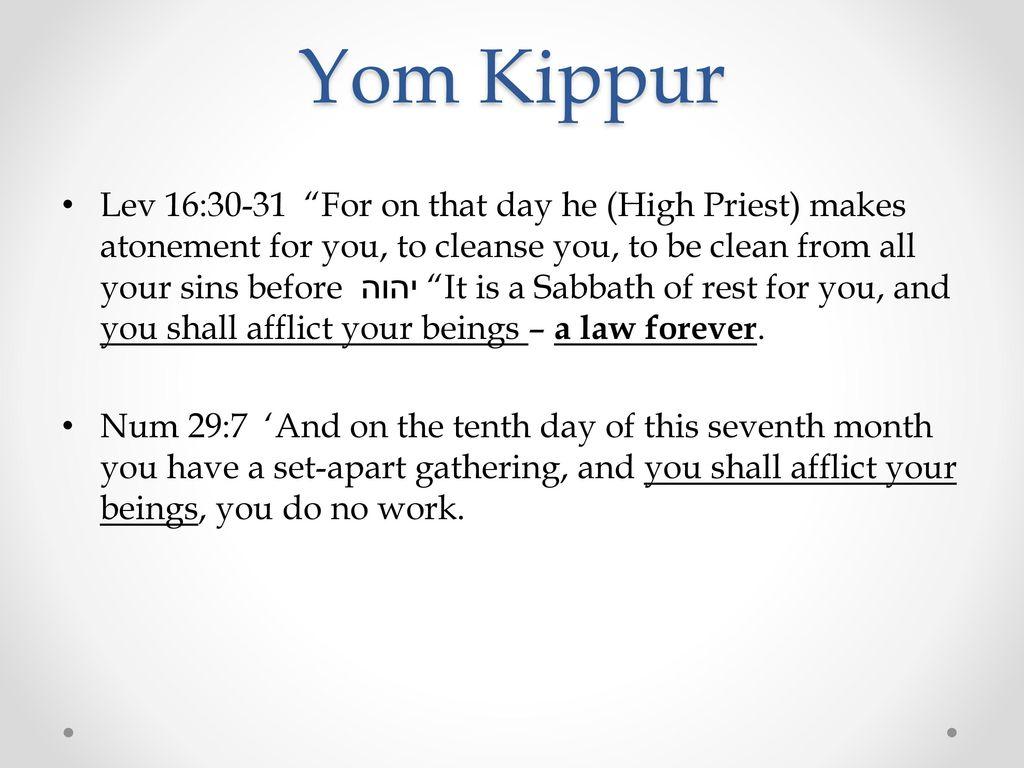 yom kippur 2019 date - HD1024×768