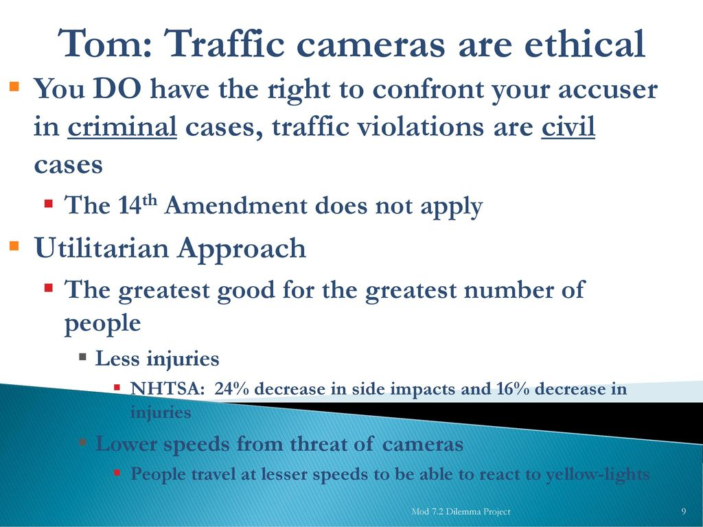 Tom Traffic Cameras Are Ethical