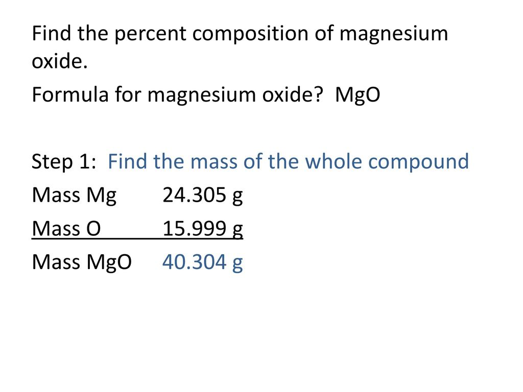 composition of magnesium oxide