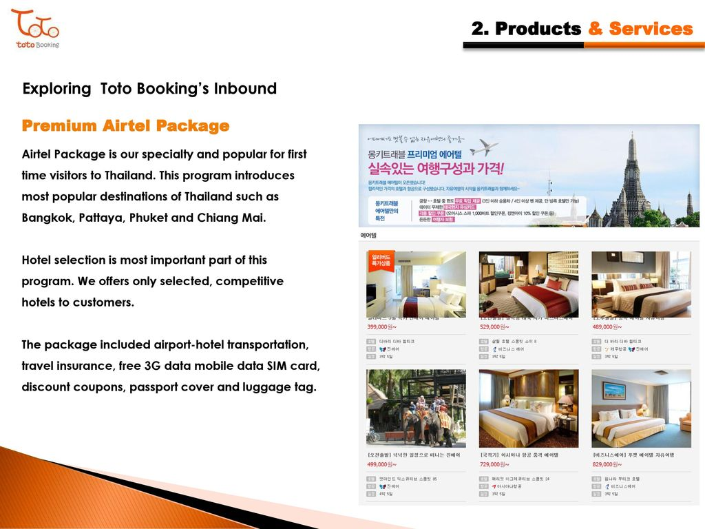 EXPAND YOUR MARKET with TOTO BOOKING - ppt download