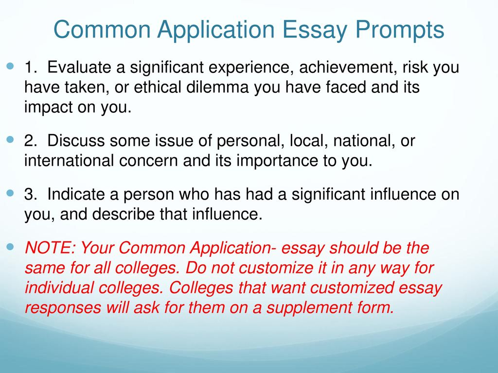 personal essay examples