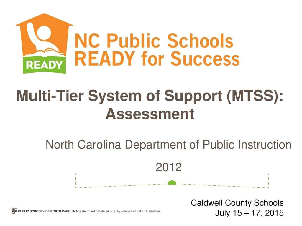 MTSs trust payment will not leave you at zero