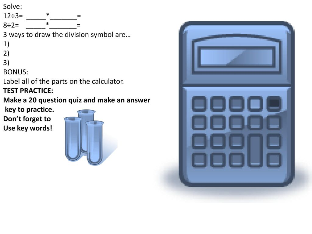 Go Arrow Textbooks My math level:. - ppt download