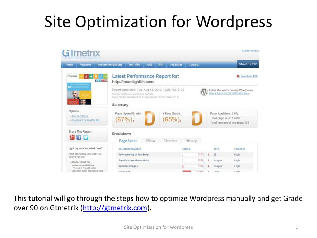 Site Optimization for WordPress - ppt download