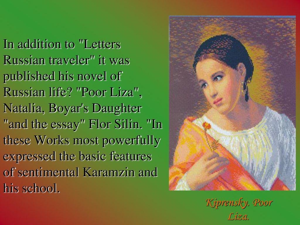 Karamzin, book Poor Liza - reviews, characterization of heroes and analysis 3