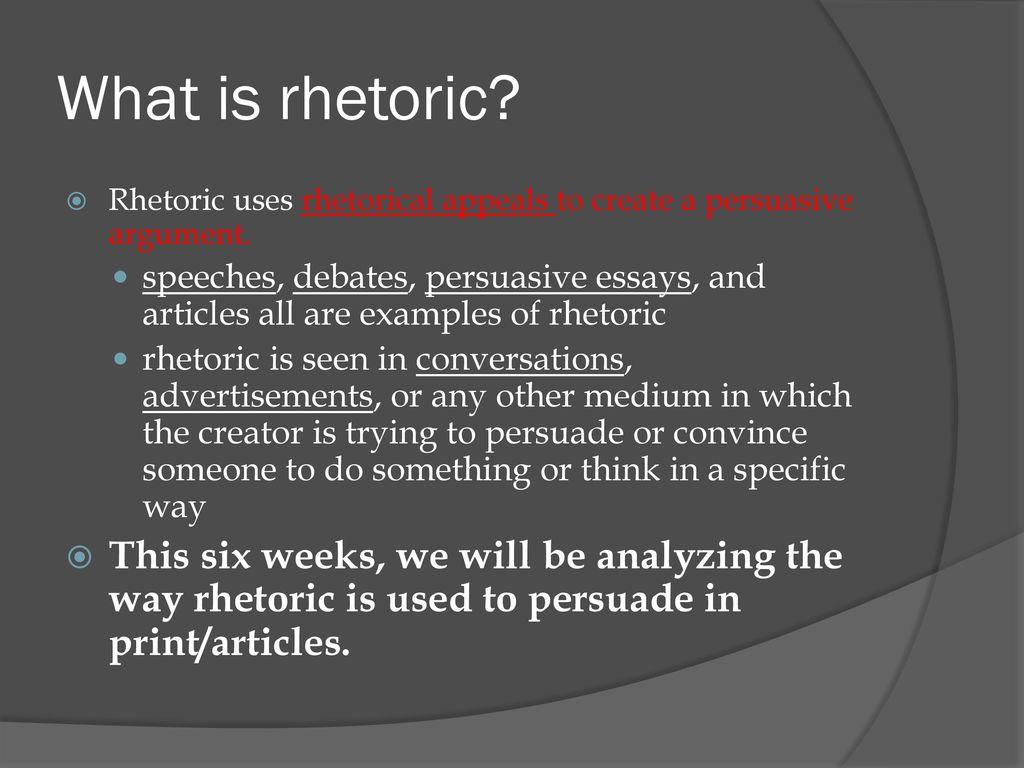 rhetorical argument articles