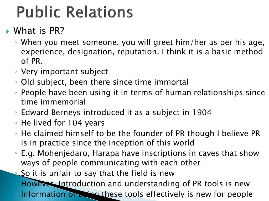 What is PR 83