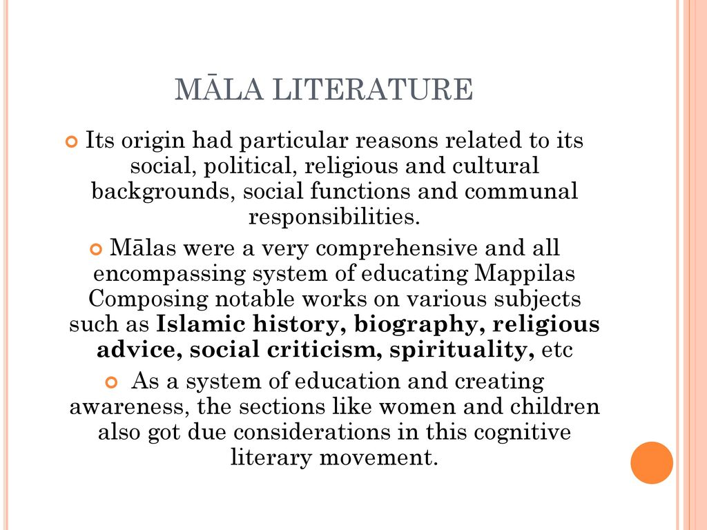 literature and its functions