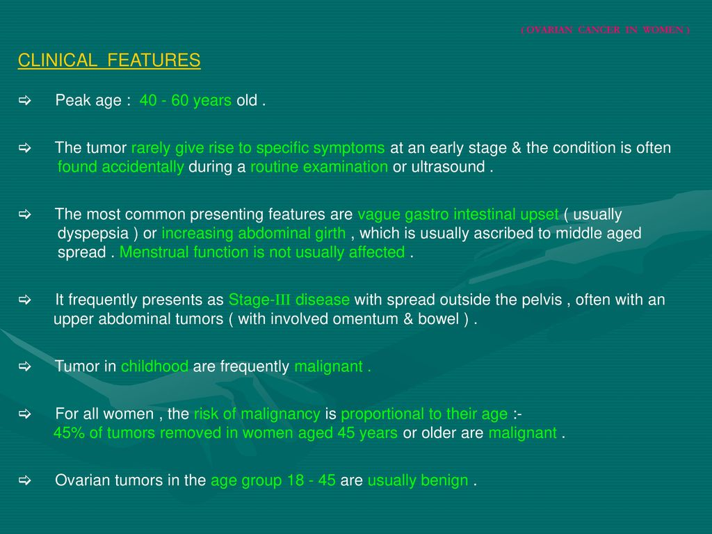 Common Cancer In Women Breast Cervical Ovarian Colorectal Ppt Download