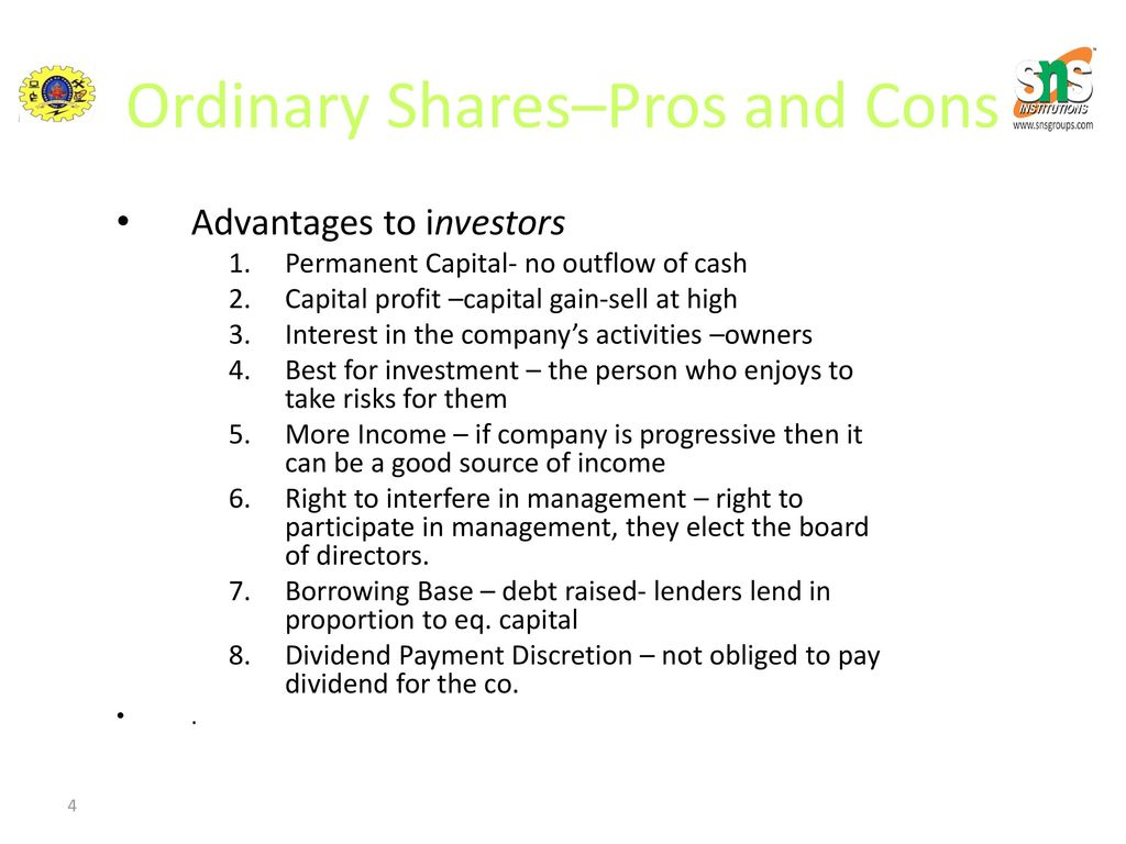 advantages of ordinary shares