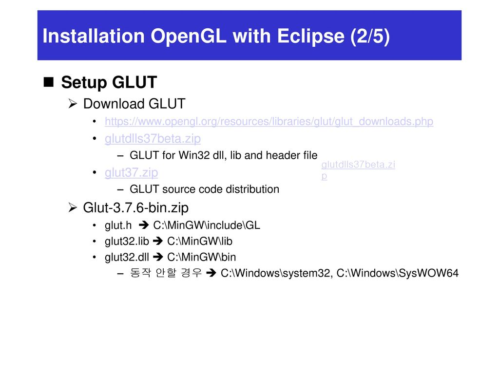 Introduction to OpenGL (IDE: Eclipse) - ppt download
