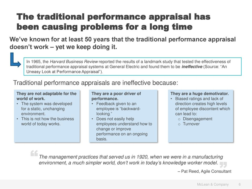 the performance appraisal process is problematic A performance appraisal allows you as a business owner to offer constructive feedback to your employees and even determine if an increase in compensation is appropriate by using a set of standard.