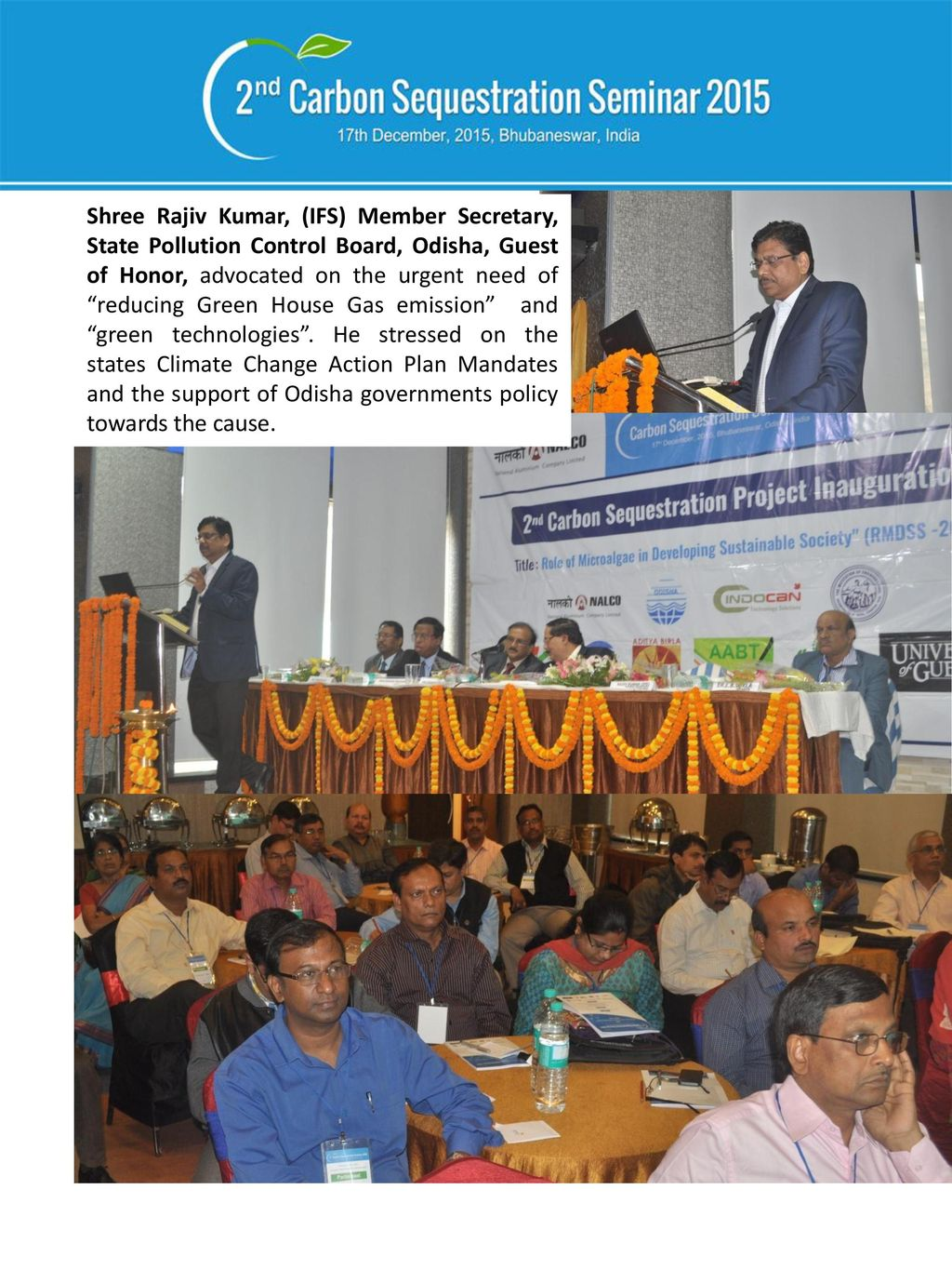 Seminar Completion Report - ppt download