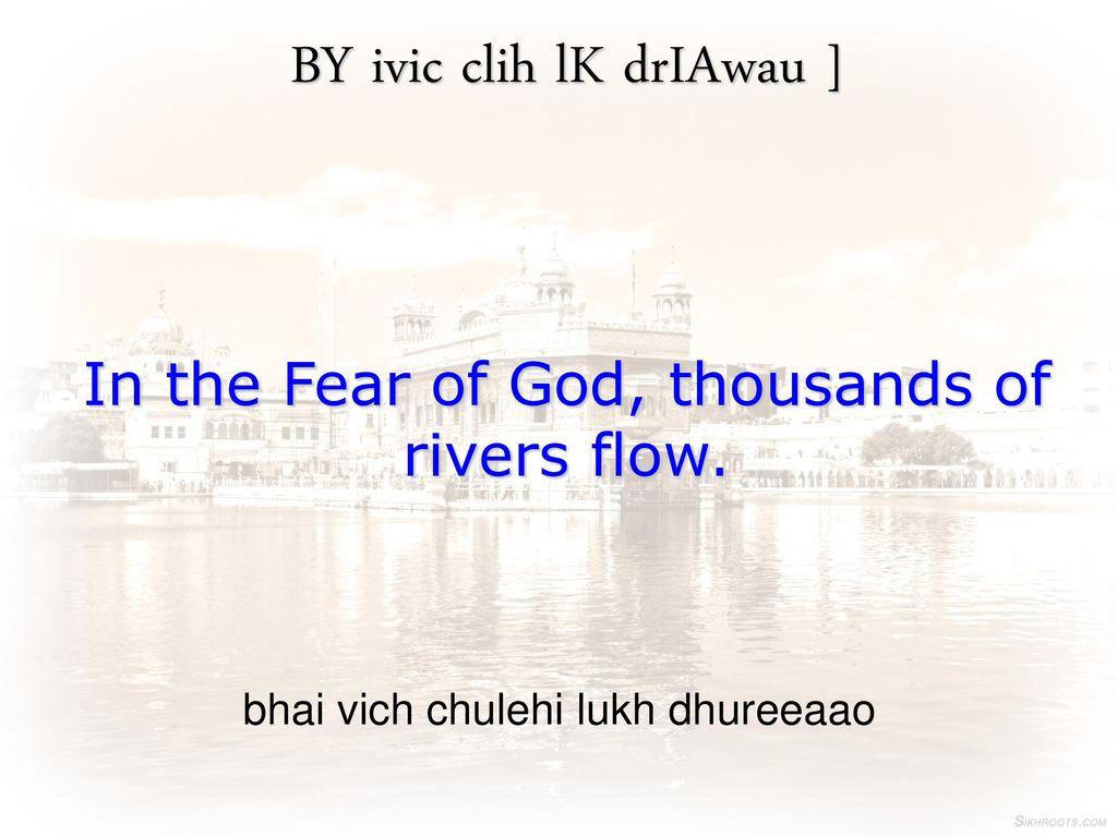 Awsw dI vwr Asa Di Var Aasaaa Di Var  - ppt download