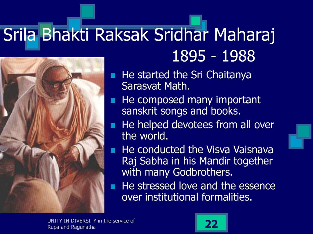 The World Vaisnava Association Visva Vaisnava Raj Sabha