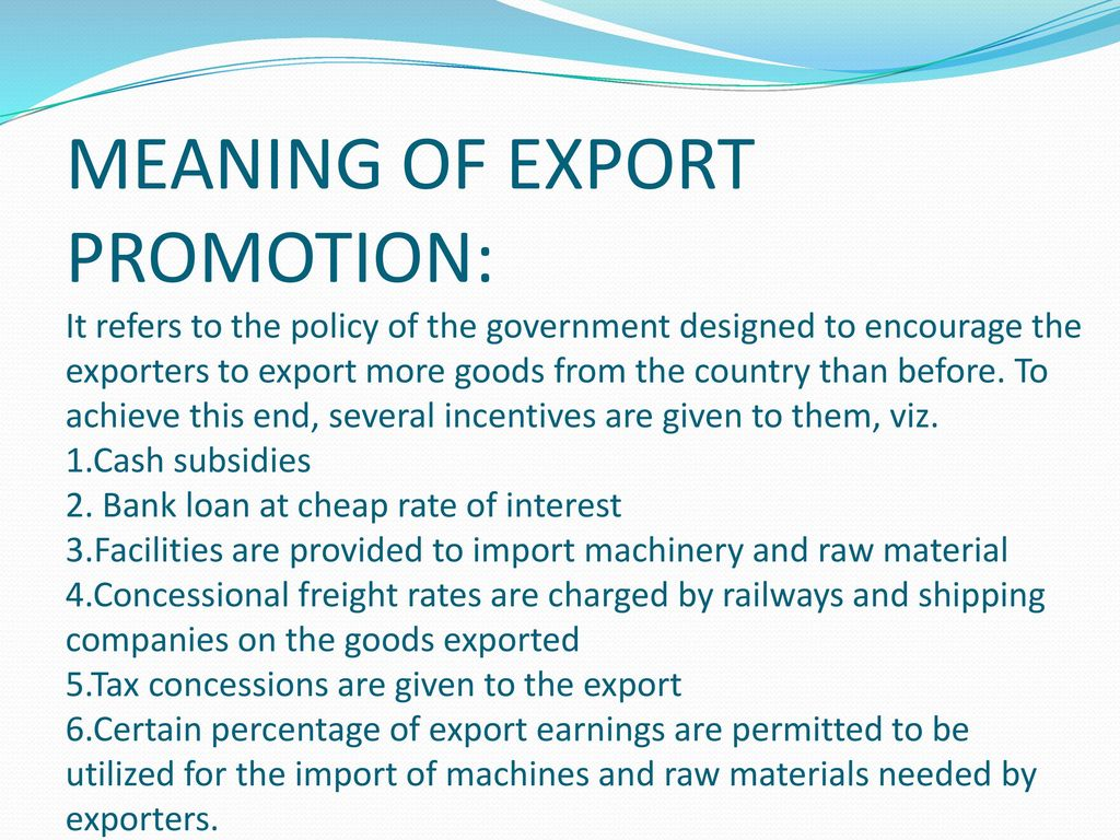 export promotion import substitution
