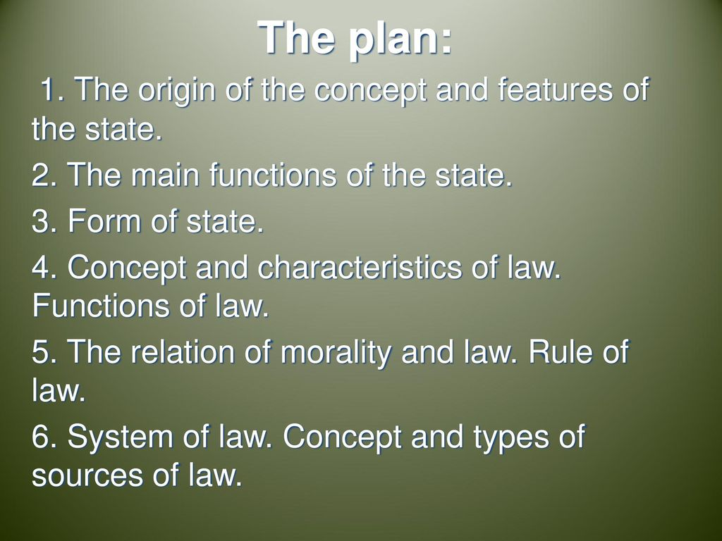 Form of state. The concept. Characteristics