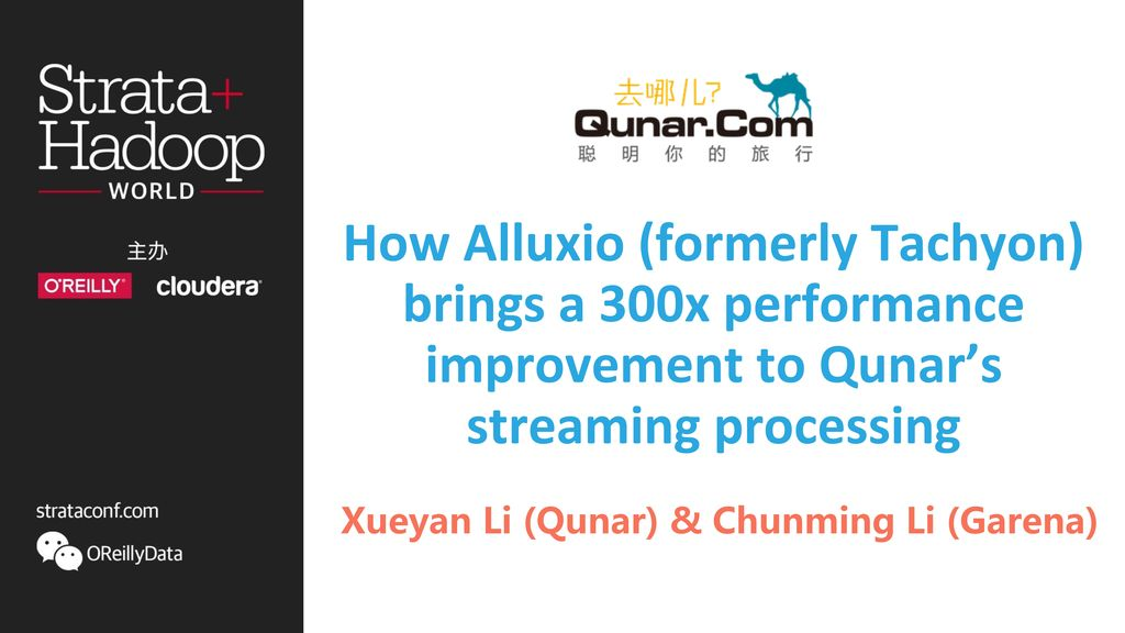 1 How Alluxio Formerly Tachyon