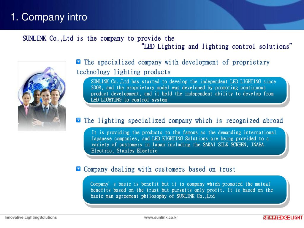 SUNLINK.,LTD Company Intro Innovative Lighting Solutions - ppt download