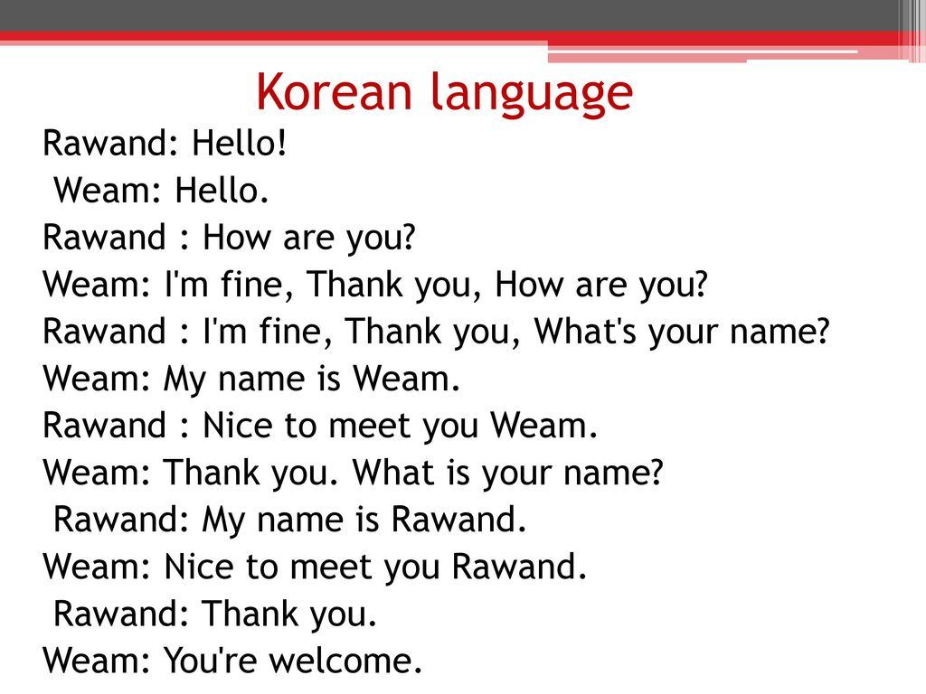 How To Learn A New Language Ppt Download