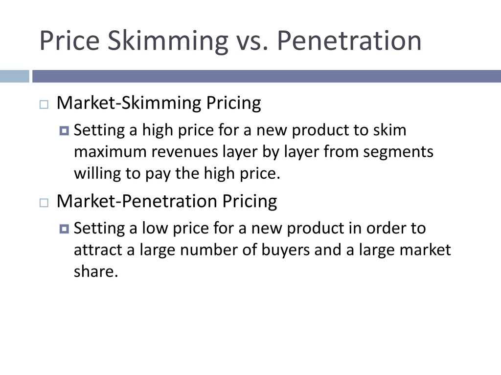 what is price skimming