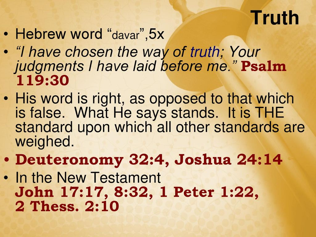 Psalm 119 (1) Words about God's Word - ppt download
