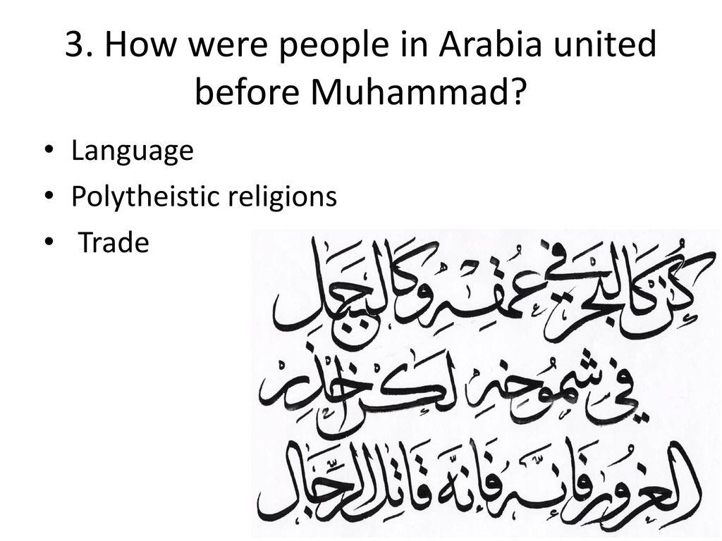 the origins of islam in arabia The story of the origins of islam provides a rich and  and modes of discourse in pre-islamic arabia, the social origins of islam explains how various material.
