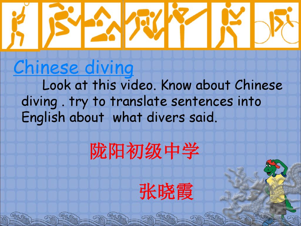 Chinese diving Look at this video  Know about Chinese diving