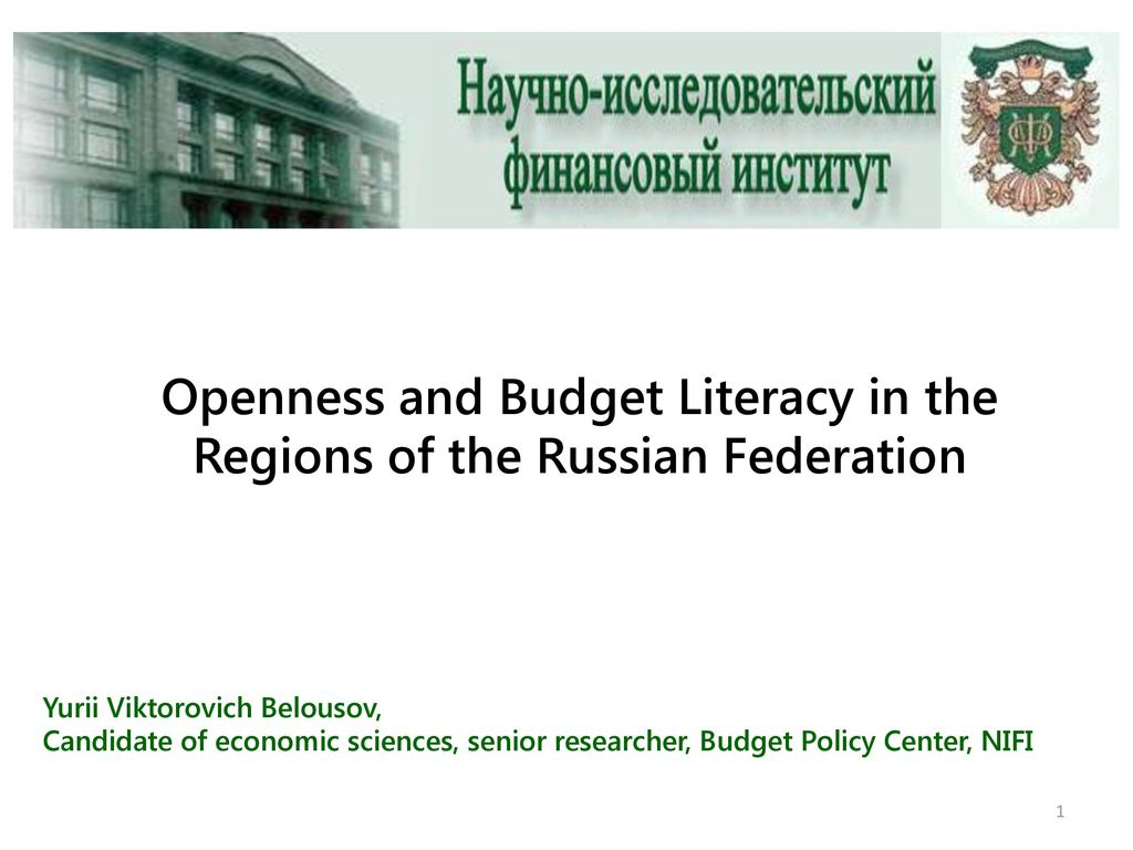 Budget Policy of the Russian Federation for 2017-2019 59
