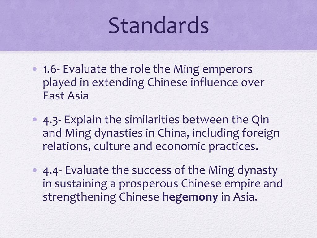 standards 16 evaluate the role the ming emperors played in extending chinese influence over east 4 venn diagram