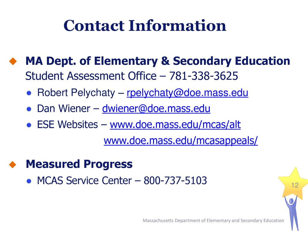 Ma Dept Of Elementary And Secondary >> Grade Level And Competency Portfolios Ppt Download