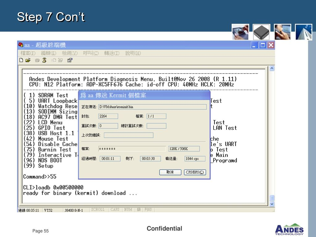 Download Image to EVB Board and Flash Programming - ppt download