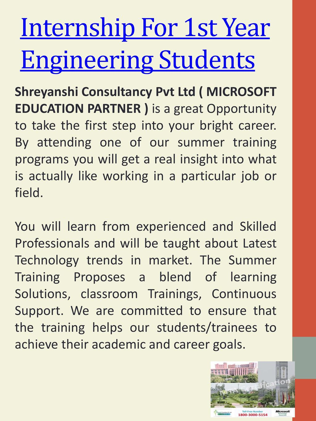 internship for first year engineering students
