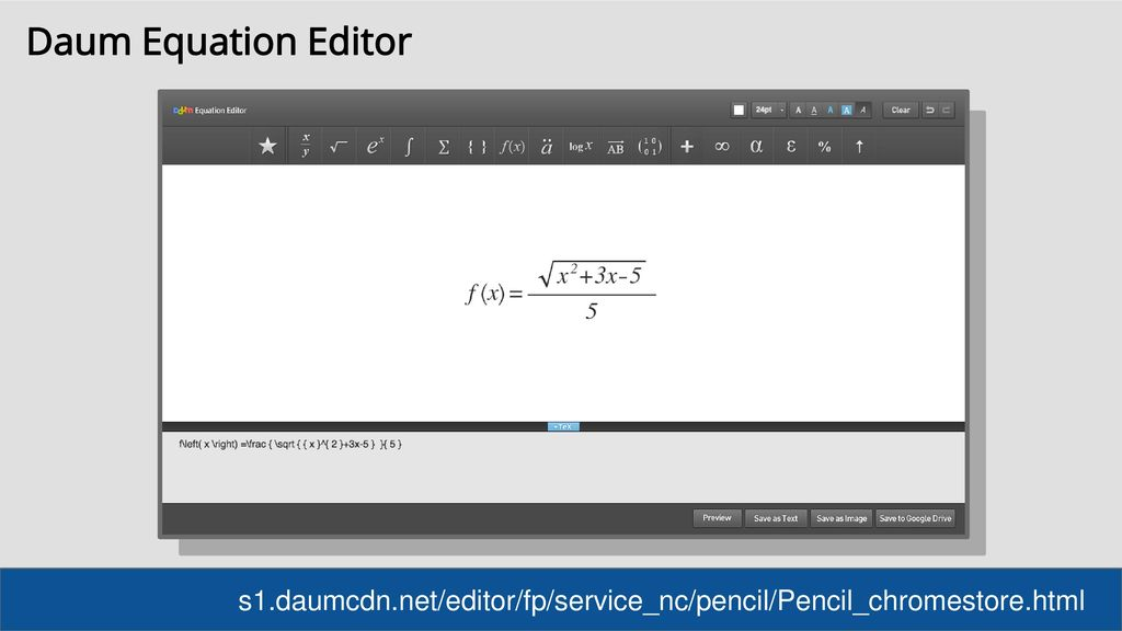 daum equation editor