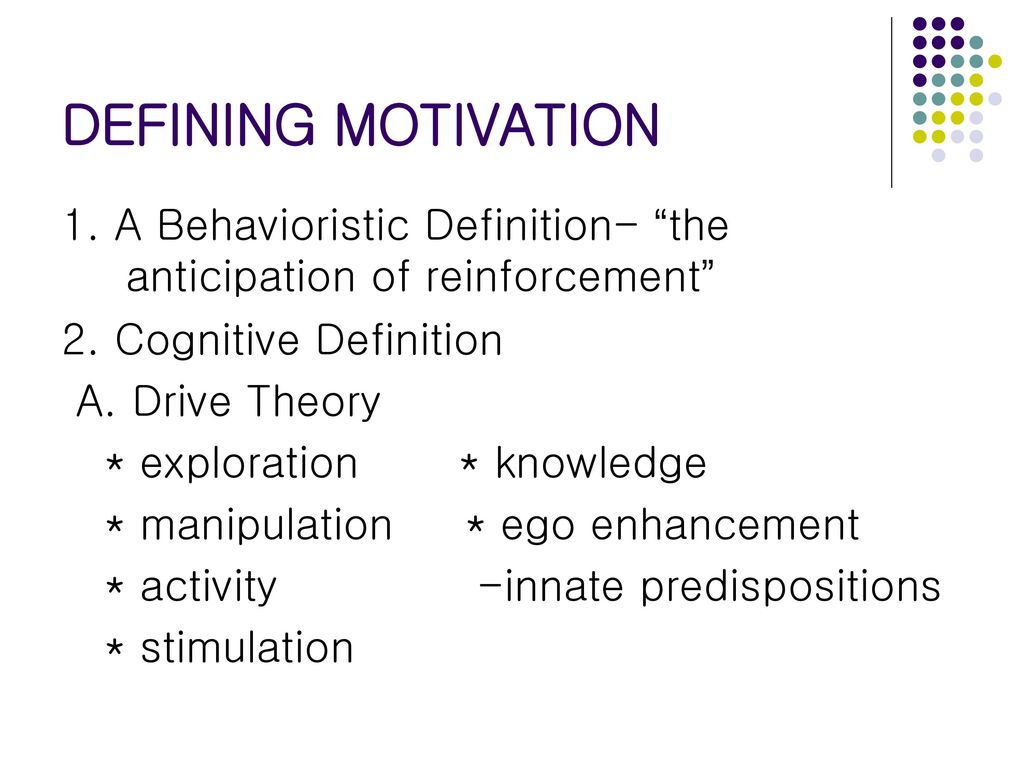 ch.5 intrinsic motivation in the classroom - ppt download